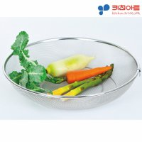 Wicker tray with 3 of stainless steel sanitary and kitchen utensils while I do not have to worry about endocrine disruptors versatile stainless steel wicker tray vegetables wicker tray