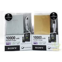 Power Bank | SONY Portable Charger 10.000 Mah ( REAL CAPACITY )