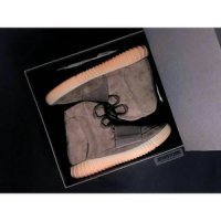 Adidas YEEZY 750 Boost Choco Light Brown