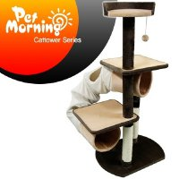 Wholesale / UUU / PMC-111121 beige amp. Dark Brown Large Cat towers prepaid postage only cat house pet cage