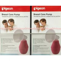 Breast pump pigeon pompa ASI Pigeon Breast Care Pump