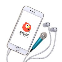 Phone small microphone headset KTV mini microphone