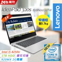 Laptop Lenovo IP 320S-14IKB-81BN00-4YID CI5-8250 4GB 1TB VGA WINDOWS