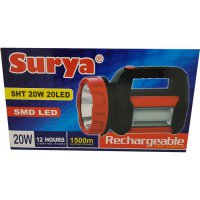 Senter lampu LED Surya SHT 20W Emergency 20LED