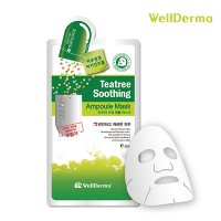 WellDerma Teatree Trouble Care Ampoule Mask 10ea / Skin Purifying / Sebum Control / Soothing