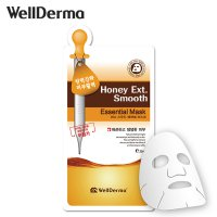 WellDerma Red Somooth Essential mask 10ea