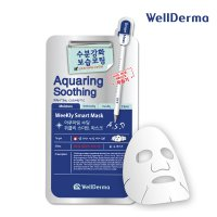 Wellderma Aquaring Sooting Weekly Smart Mask 10ea