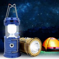EB011 - Lampu Camping Mini Emergency Lentera Tarik Solar MINI