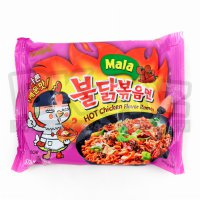 Samyang Mala 4x Spicy Instant Noodle