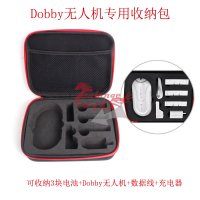 NEW ZEROTECH Dobby FPV Drone Storage Bag Waterproof Backpack Carrying Box Case for Zero RC Quadcopter