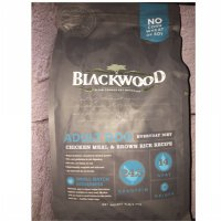 Blackwood Chicken Meal and Brown Rice Dog Food 2.2 kg