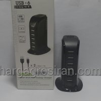 Avantree Charger Adaptor / Power Tower 6 Output / USB Ports - 8 Amp 40 W STHRG