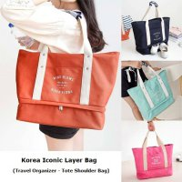 Hot Promo Korea Iconic Layer Bag / Travel Organizer Tote / Tas Shoulder