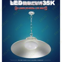 EELIC DOL-K55W LAMPU DOWNLIGHT KAP LED 55 WATT