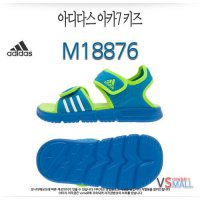 Genuine AD 14SU 07 stores for Adidas Red M18876 Junior Kids Child Youth sandals summer shoes velcro velcro Water