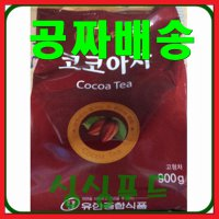 / cocoa tea (the yuan vending machine for 900g) / coffee vending machines for tea hot chocolate cocoa pearl barley