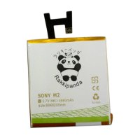 BATTERY BATERAI DOUBLE POWER DOUBLE IC RAKKIPANDA SONY XPERIA M2 AQUA / XPERIA C 4660mAh