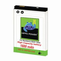 Hippo Power 1600mAh Battery For BlackBerry Gemini, Gemini 3G