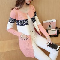 JC897 Light Pink |Cardigan Coat minimalis high quality lengan panjang