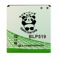 Baterai Battery Batre Oppo BLP519 Oppo Piano R8113 U Like Double Power Rakkipanda
