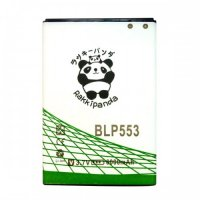 BATERAI FOR OPPO WAY S (U707T) BLP553 BATERAI DOUBLE POWER DOUBLE IC RAKKIPANDA