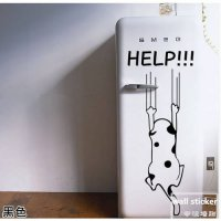 [globalbuy] Cartoon Funny Help Dog Cat Refrigerator Fridge Wall stickers Kitchen Cabinet F/4419911