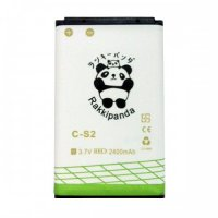 Battery Baterai Batre BB Blackberry Gemini CS2 Double Power Rakkipanda