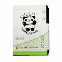 Battery Baterai Batre Blackberry DX1 8900 Double Power Rakkipanda