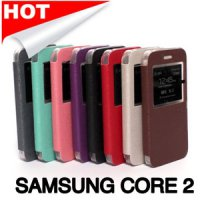 FLIPCOVER SAMSUNG CORE 2 G355H UME / FLIP COVER SAMSUNG CORE 2 UME