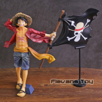 Luffy One Piece Action Figure AF25