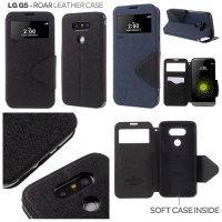 LG G5 Roar Leather Case Casing Cover