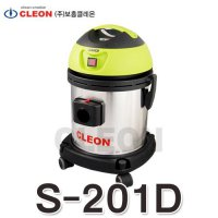 [Boheung Cleon] Medicare Fun k / CLEON S-201D 20 리터 dedicated dry vacuum cleaner / Stainless powerful suction motor / water washable filter Hospitality / office, hospital durable / professional manufacturer