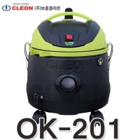 [Boheung Cleon] Medicare Fun k / CLEON OK-201 20 리터 Combine dry and wet vacuum cleaner / strong suction blower features 3-stage filtration / home office businesses a semi-permanent multi-purpose cleaner can be washed with water filter / professional manufacturer