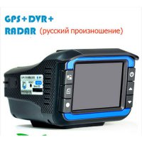 [globalbuy] Russian 3 in 1Car dvr video Camera + Radar detector + GPS Tracker Radar Detect/4317966