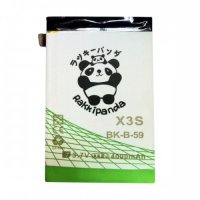 Baterai Battery Batre Vivo X3S BK-B-59 Double Power Rakkipanda