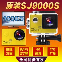 action cam SJ9000S 4K wifi water proof 30M setara kamer