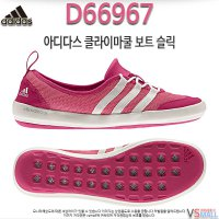 Genuine Adidas keulrayima 14SU0A D66967 Cool water Boat Slick Shoes Women Aqua Water Shoes sandals for summer shoes ah