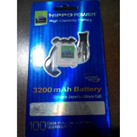 B.E.S.T Baterai Hippo Double Power Blackberry FS1 - 3200mAh (Torch1 / Torch2)