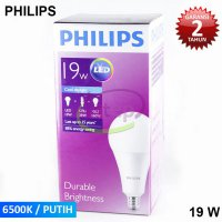 [Murah] Lampu LED Philips 19W Putih