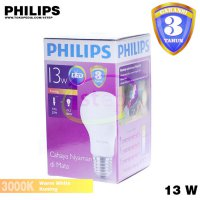 [Star Product] Lampu LED Philips 13W Kuning