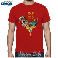 Kaos Imlek - Year of Rooster Colorful - By Crion