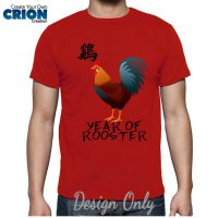 Kaos Imlek - Year Of Roaster - Tahun Ayam 2017 - By Crion