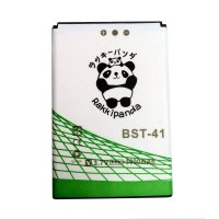 BATRE/BATERAI FOR SONY XPERIA BST-41 BATERAI DOUBLE POWER DOUBLE IC RAKKIPANDA