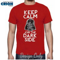 Kaos Star Wars - Keep Calm Join The Dark Side - By Crion