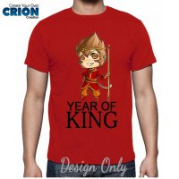 Kaos Imlek - Year Of Monkey King - Sincia 2016 By Crion