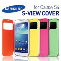 w / Samsung Genuine Galaxy S4 S-VIEW COVER [cover closing the LCD OK] / Galaxy S4 S view cover / gal 4 flip case / cover case clear up view S4 S / Samsung Flip Cover / E300/GALAXY S4