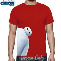 Kaos Big Hero 6 - Hello Baymax