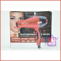 Hair Dryer Sonar Professional SN-8892 2500W / Pengering Rambut