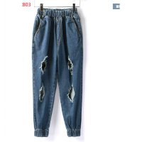 Fashion modis | BJFL138 celana jeans jogger robek sobek pants panjang fashion korea wanita