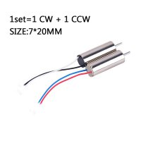BEST DC 3.7V 720 7*20MM Model Coreless Motor CW CCW RC Helicopter Toys AL91